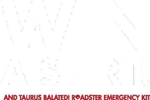 Win a T-shirt